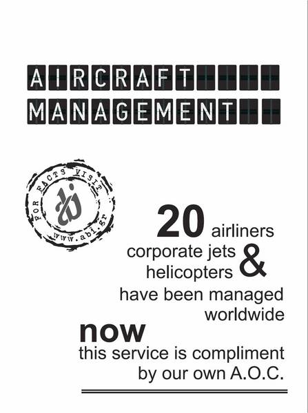 gallery_large_Aircraft Management 1