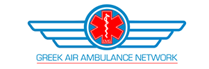 greek-air-ambulance-network-logo